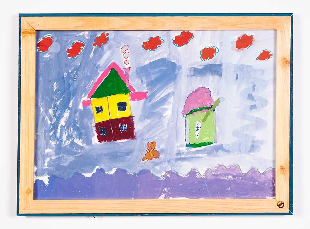 家と猫とかき氷と青空